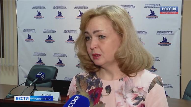 """Оксана Кислицына: """"Трехдневное голосование логично вписывается в реалии сегодняшнего непростого времени"""""""